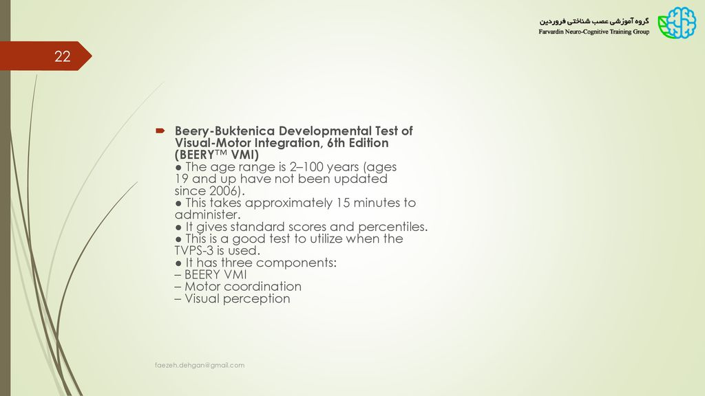 Visual Perception And Learning Ppt Download