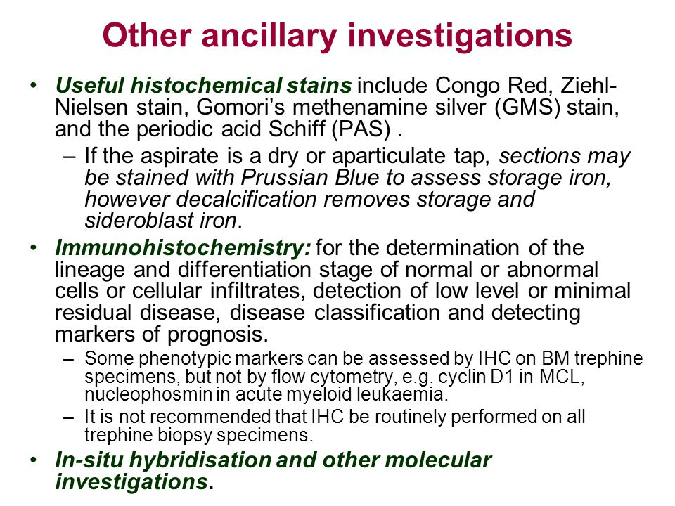 Other ancillary investigations