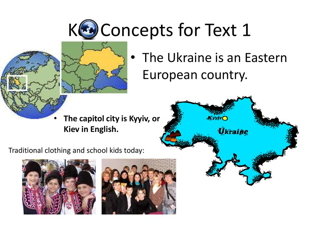 A Christmas Story based on a Ukrainian Folktale - ppt download