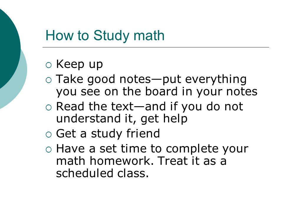 How to Study math Keep up