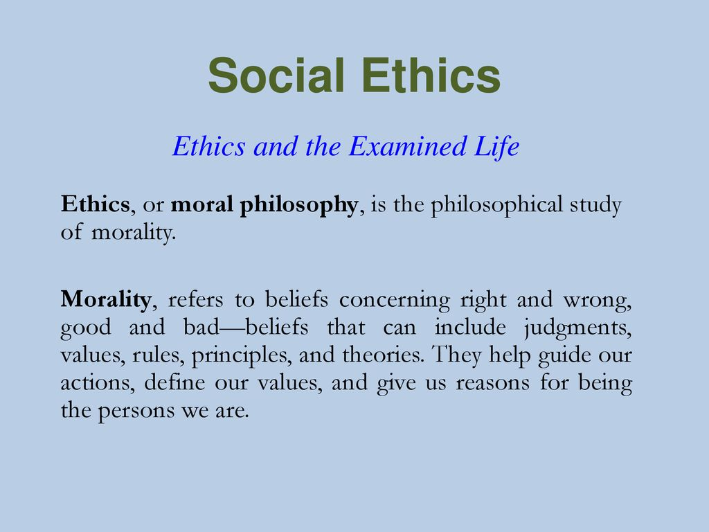 The Examined Life >> Ethics And The Examined Life Ppt Download