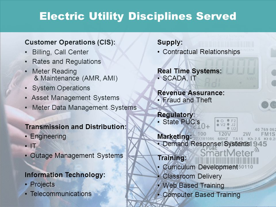 Electric Utility Disciplines Served
