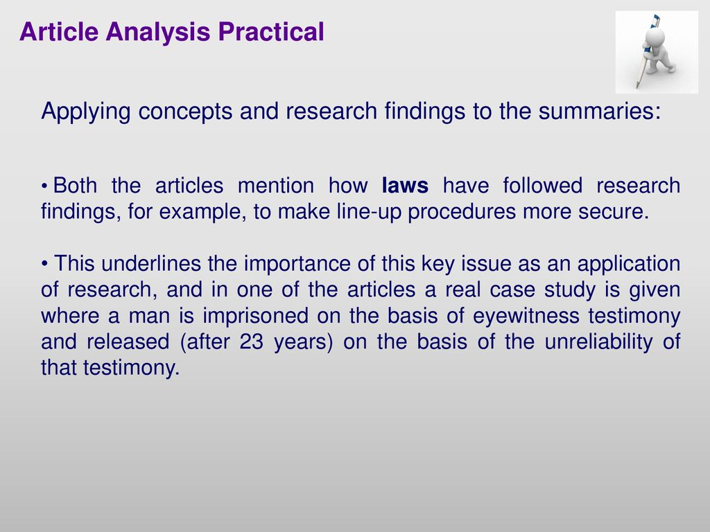 Analysis of the article: procedure, application