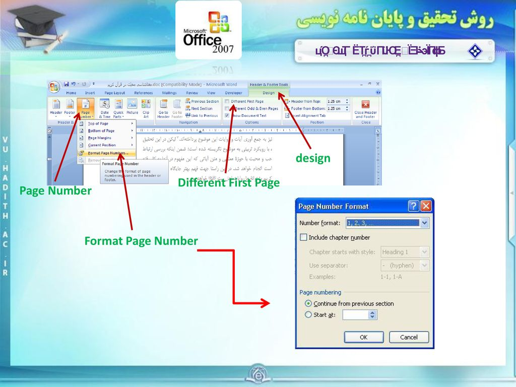 design Different First Page Page Number Format Page Number