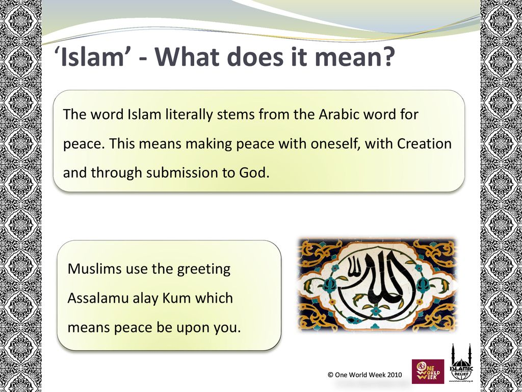 An Islamic Perspective Ppt Download