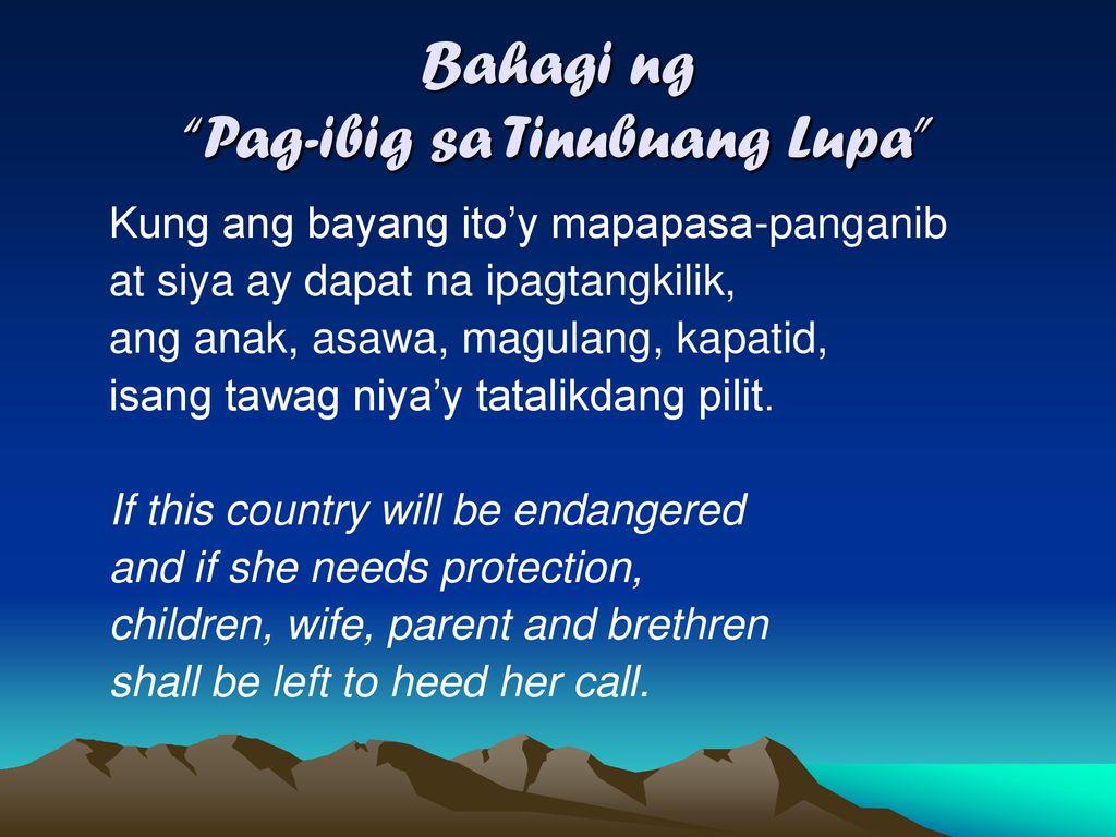 Mga Akdang Nakaimpluwensya sa Panitikan ng Pilipinas at ng