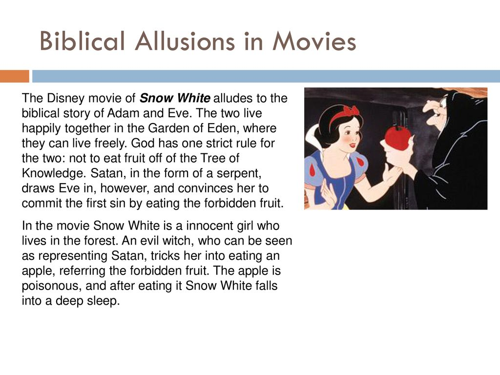 Literary Allusions in Pop Culture - ppt download