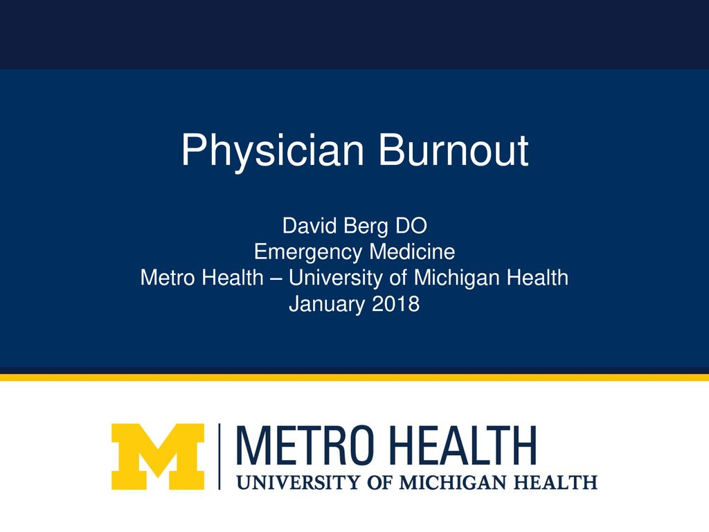 Metro Health – University of Michigan Health - ppt download