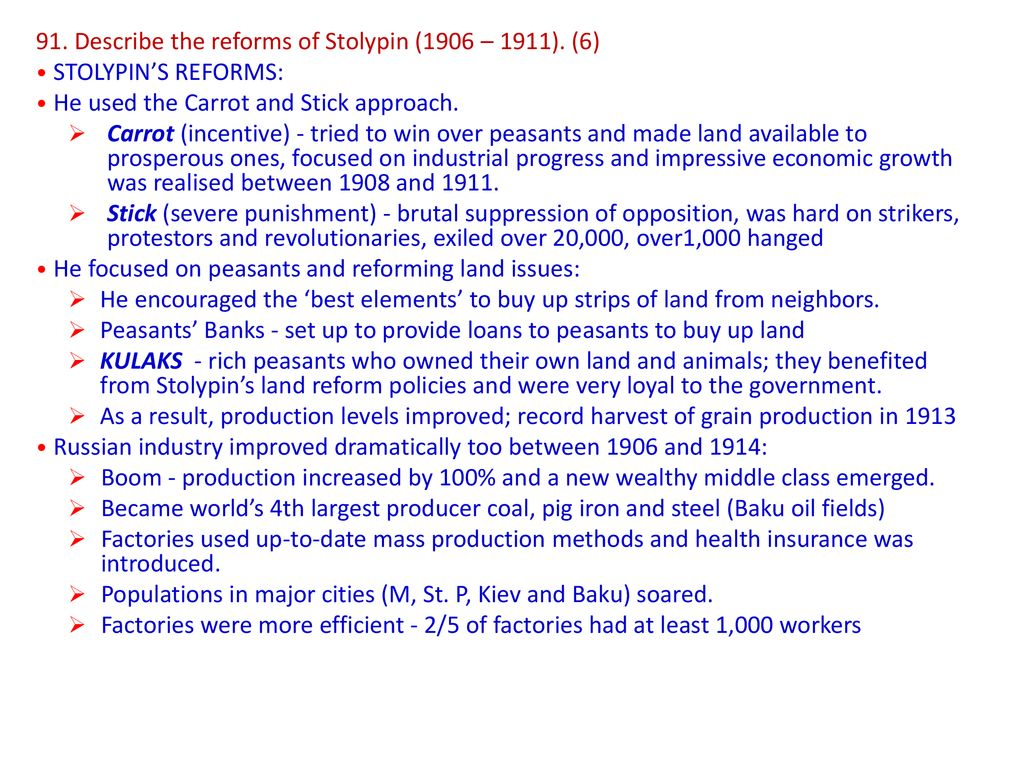 Bran is the term of the times of the Stolypin reform. Significance of cuts in the peasant economy of Russia
