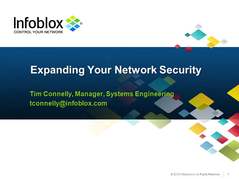 Expanding Your Network Security