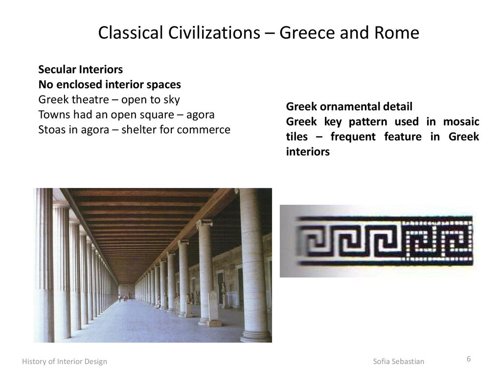 Classical Civilizations Greece And Rome Ppt Download