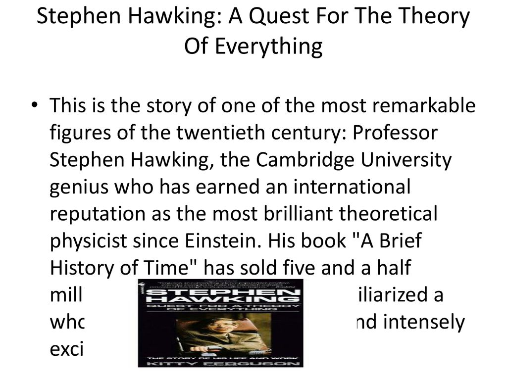 stephen hawking a quest for the theory of everything