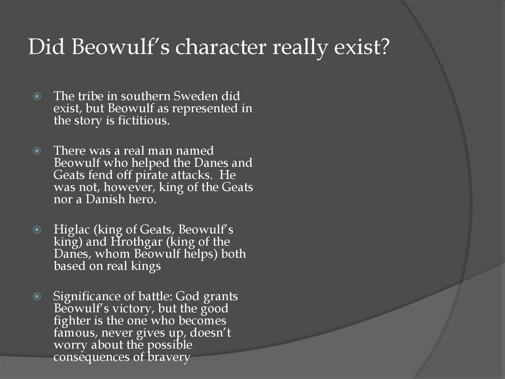 did beowulf exist
