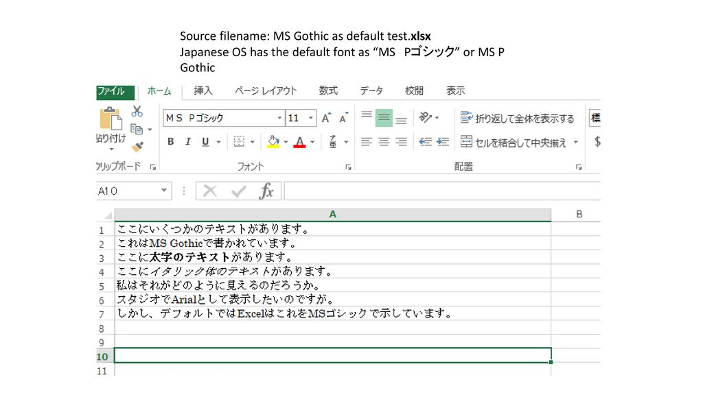 Source filename: MS Gothic as default test xlsx - ppt download