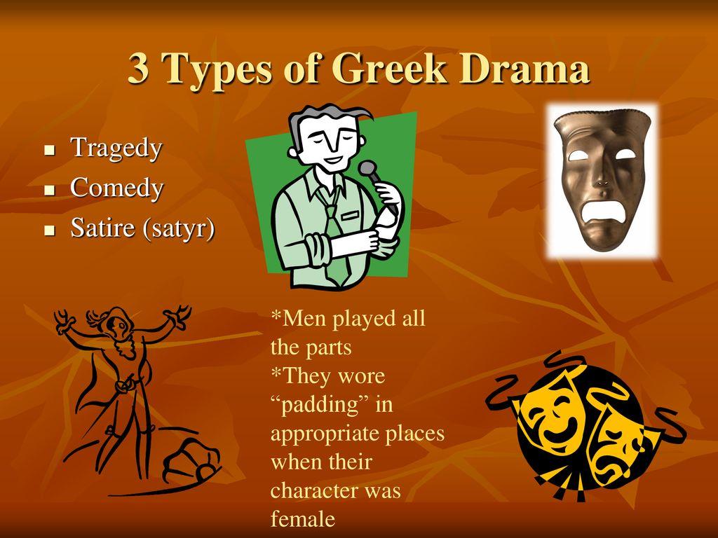 Greek Drama Ppt Download