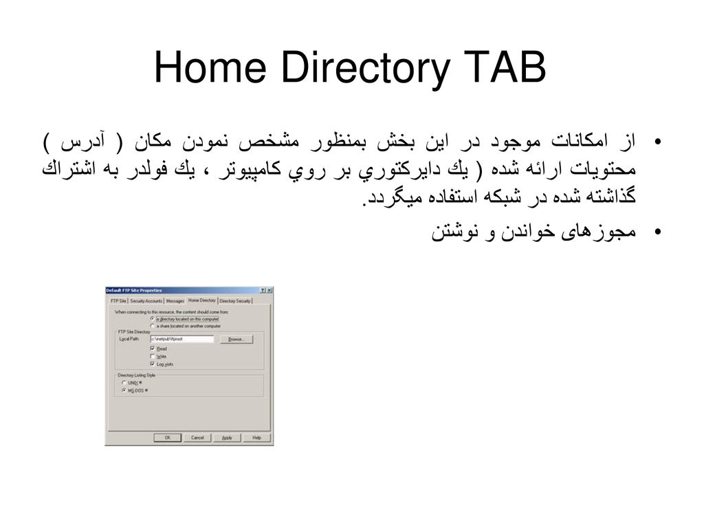 Home Directory TAB