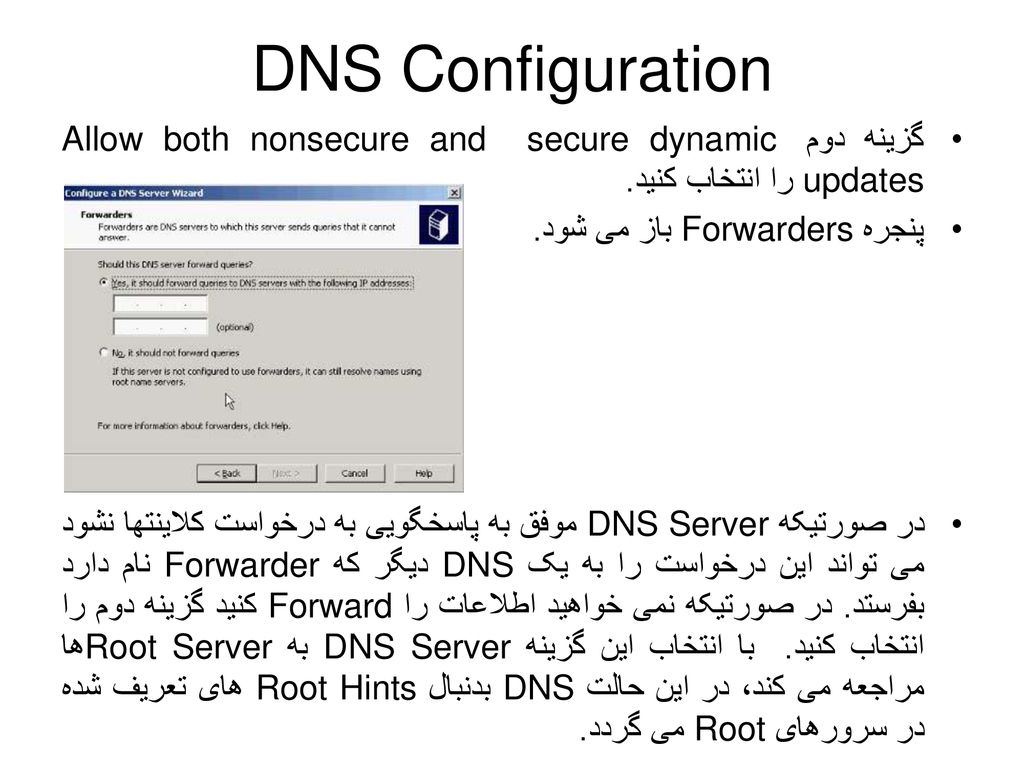 DNS Configuration گزینه دوم Allow both nonsecure and secure dynamic updates را انتخاب کنید. پنجره Forwarders باز می شود.