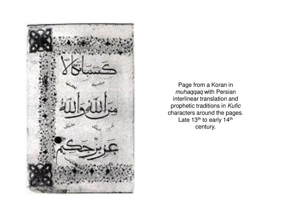 Islamic Art  - ppt download