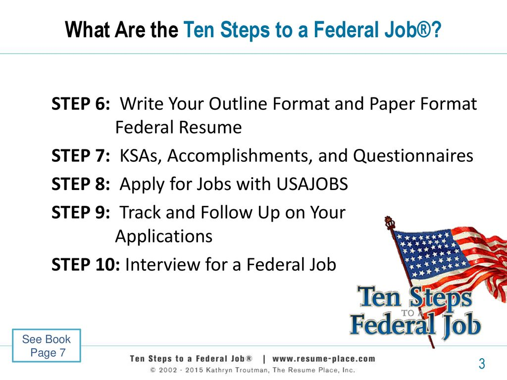 9 Steps To A Great Federal Job