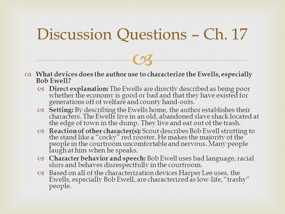 discussion questions for to kill a mockingbird