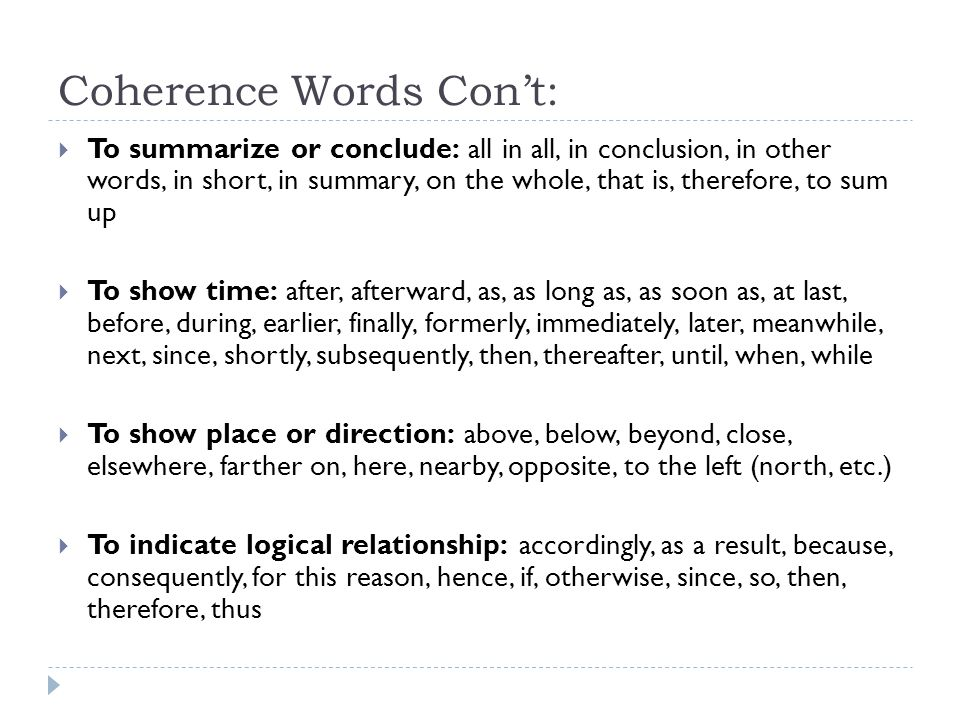Coherence Words Con't: