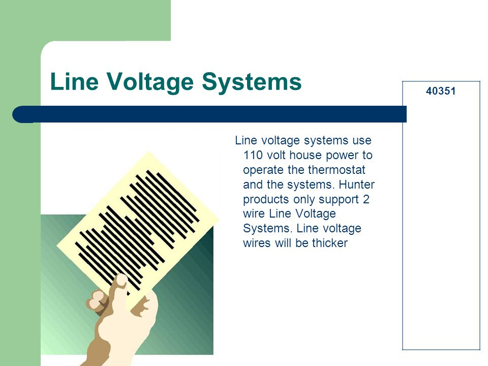 40035a Wiring Diagram Hunter - Trusted Wiring Diagram •