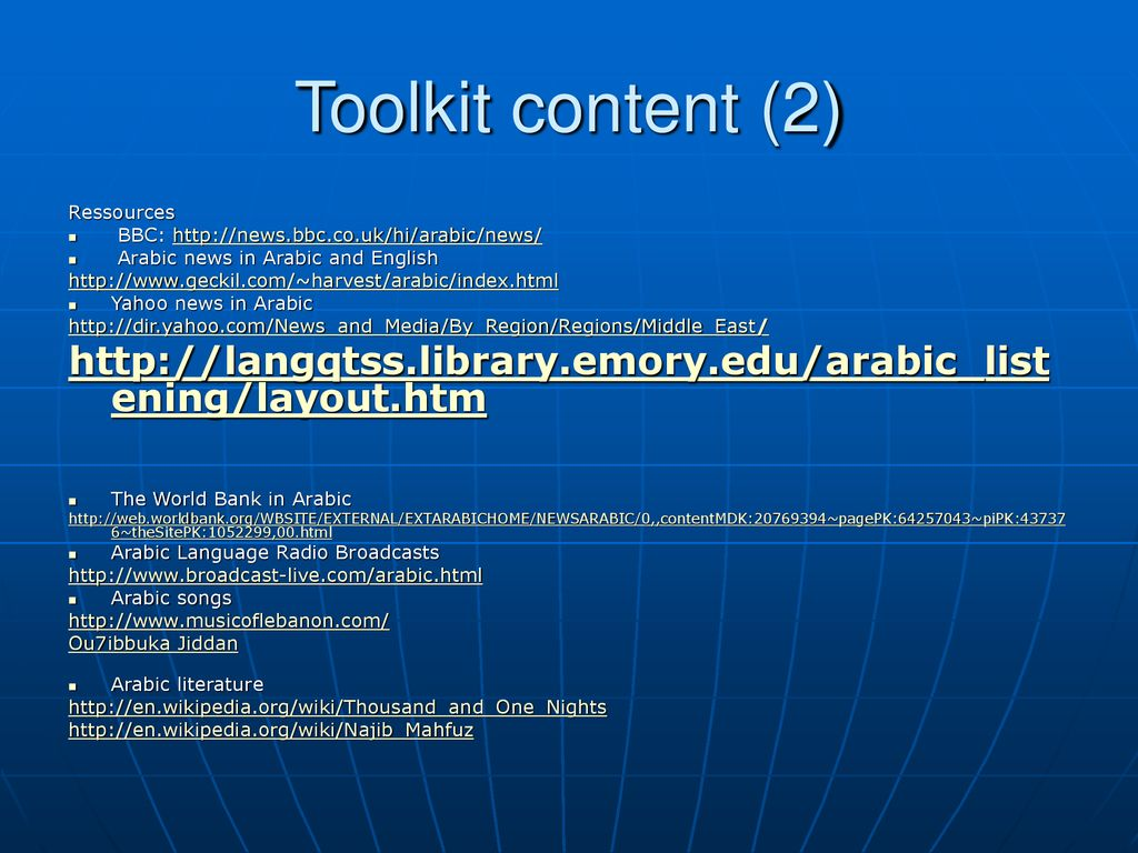 Arabic Culture and Language Toolkit - ppt download