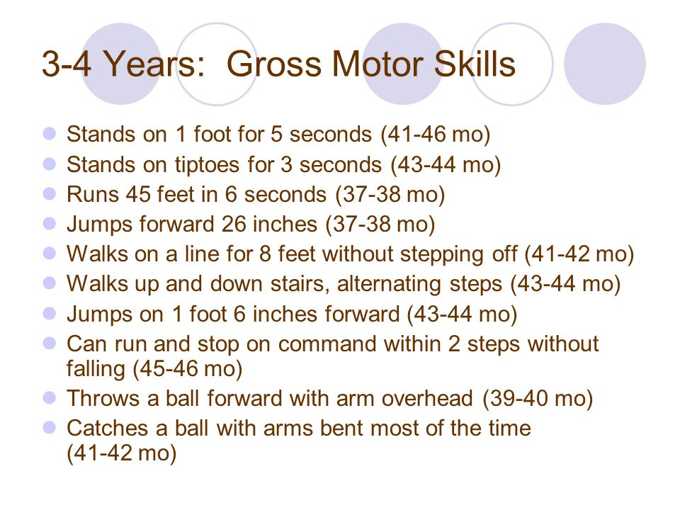 3-4 Years: Gross Motor Skills