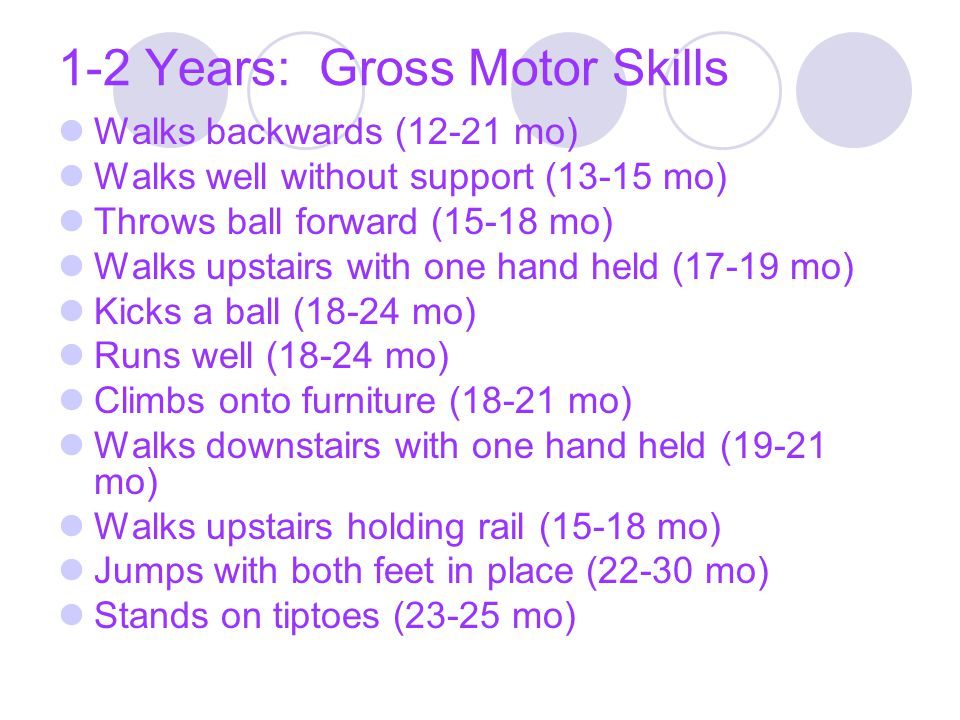 1-2 Years: Gross Motor Skills