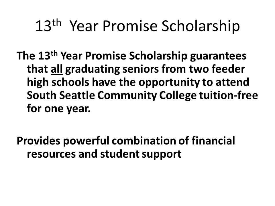 13th Year Promise Scholarship