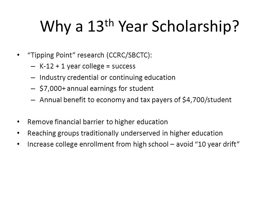Why a 13th Year Scholarship