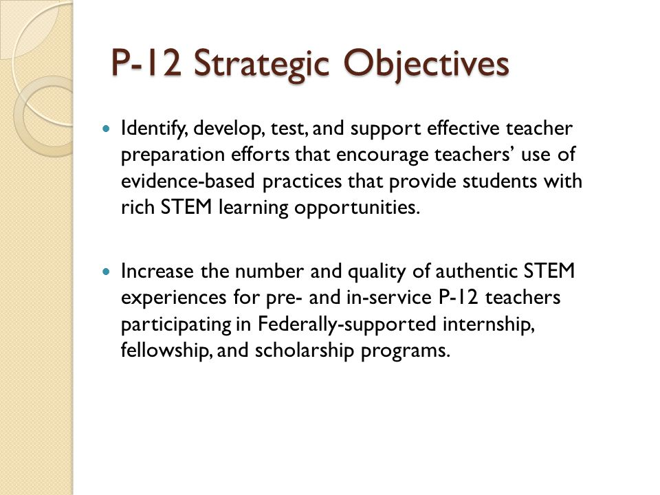 P-12 Strategic Objectives