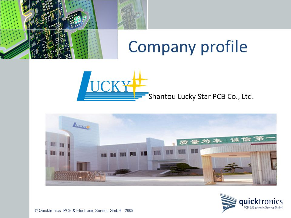Company profile Shantou Lucky Star PCB Co., Ltd.