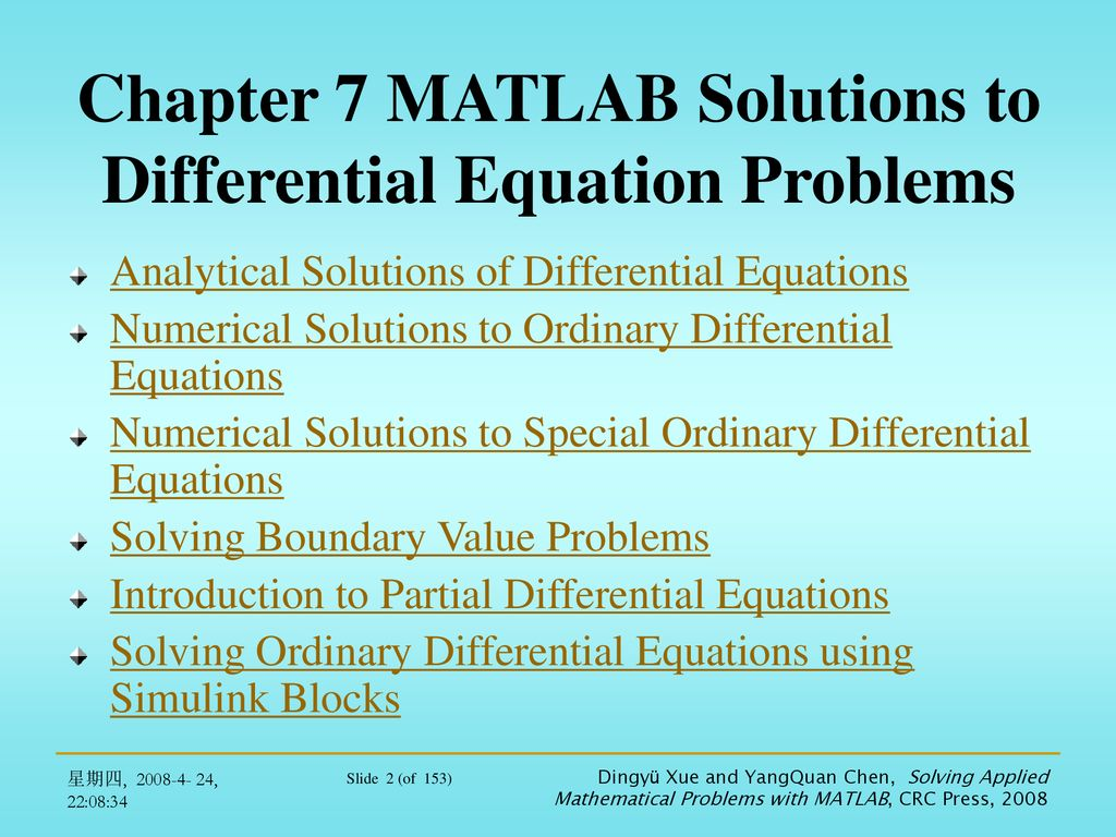 Chapter 7 Differential Equation Problems - ppt download