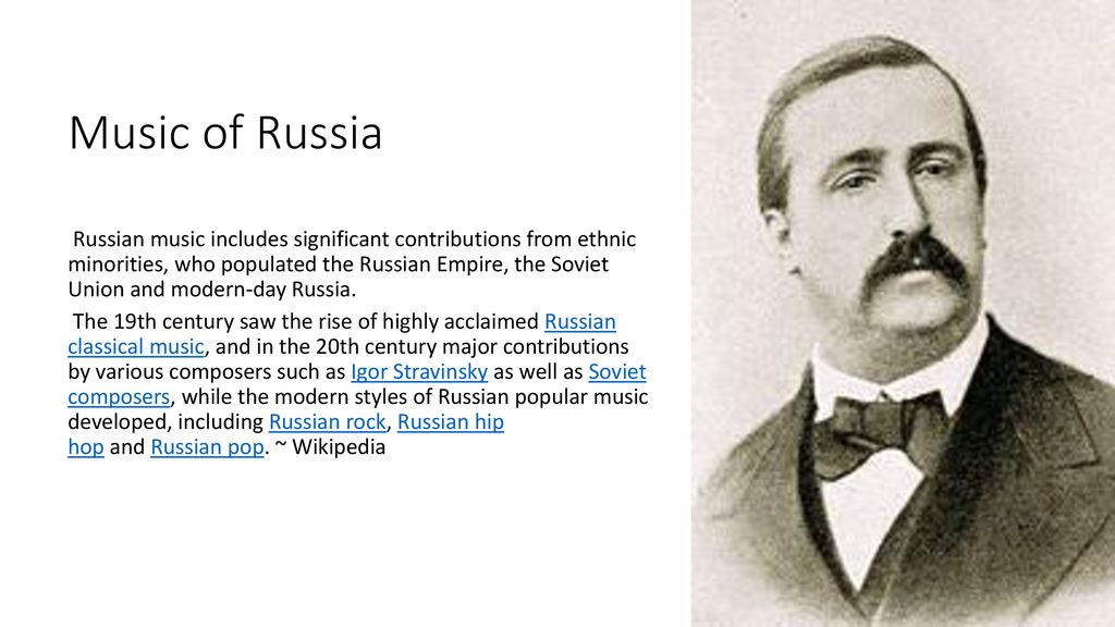 Culture Research Project Asia -Russia - ppt download