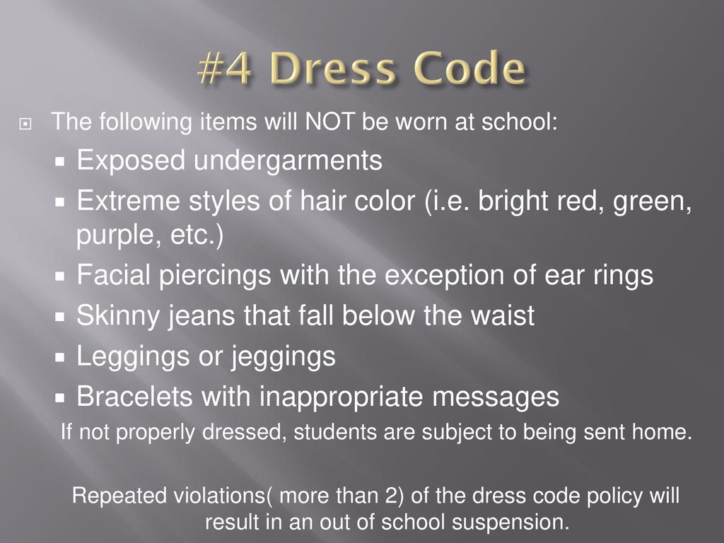 school policy on piercings