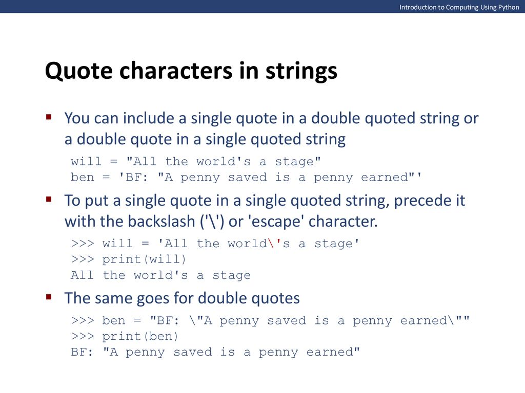 Methods – on strings and other things - ppt download