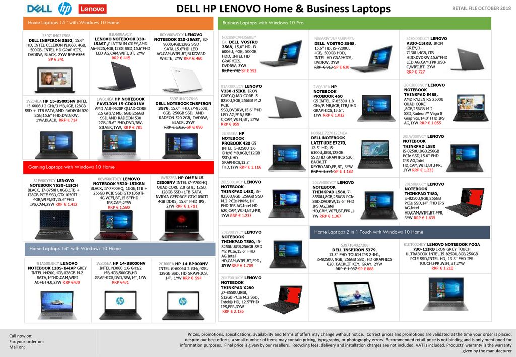 DELL HP LENOVO Home & Business Laptops - ppt download