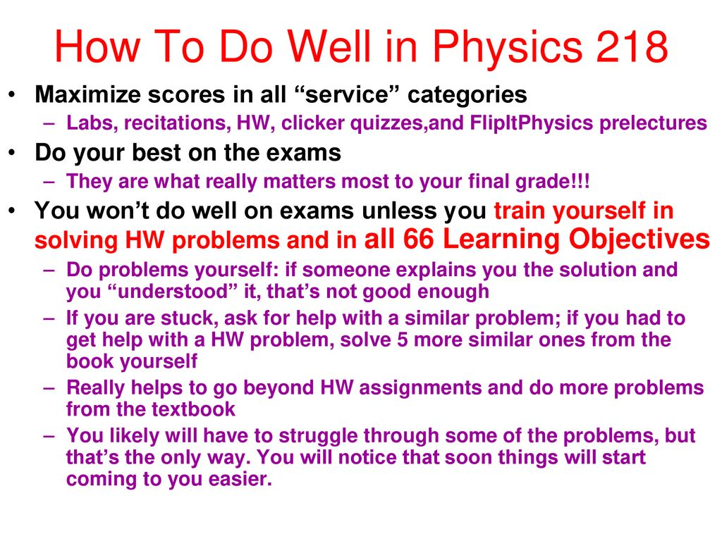 How To Do Well in Physics 218