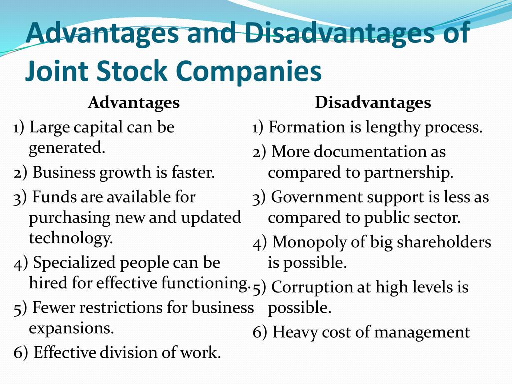 joint stock company advantages and disadvantages