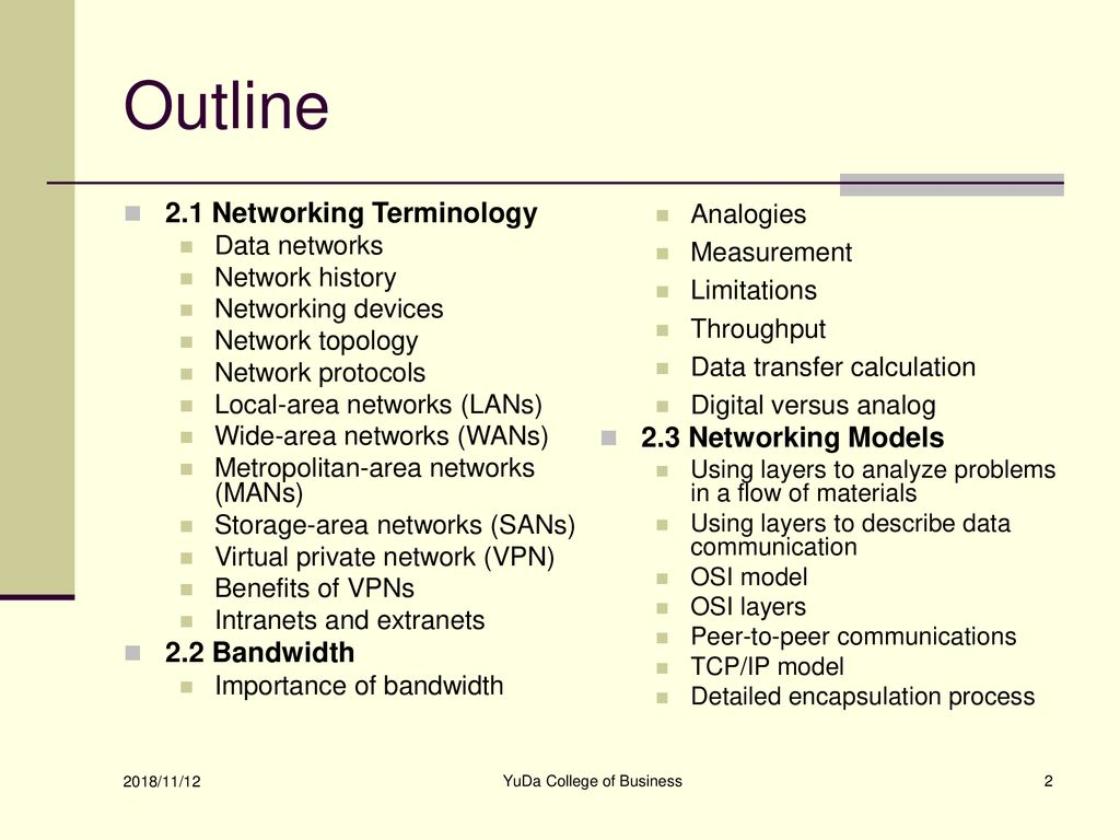 Module 2: Networking Fundamentals - ppt download