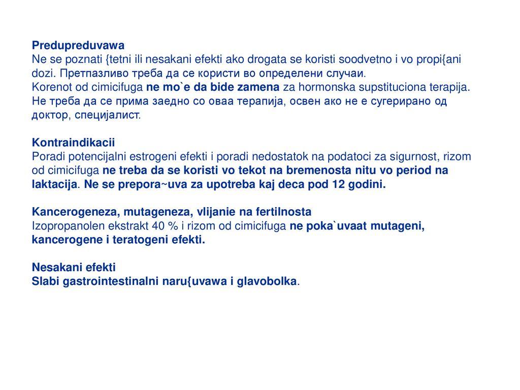 ФИТОТЕРAПИЈА на гинеколошки индикации Проф  д-р Светлана