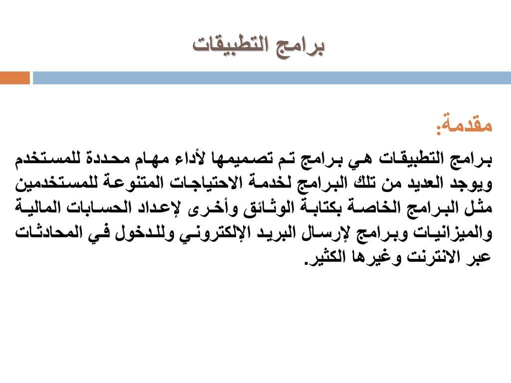 Suradam المواطنين من كبار 1