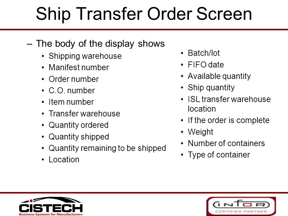 Ship Transfer Order Screen