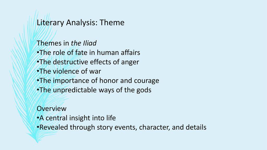 literary analysis essay on the iliad