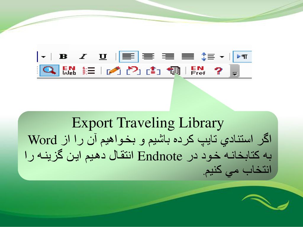 Export Traveling Library