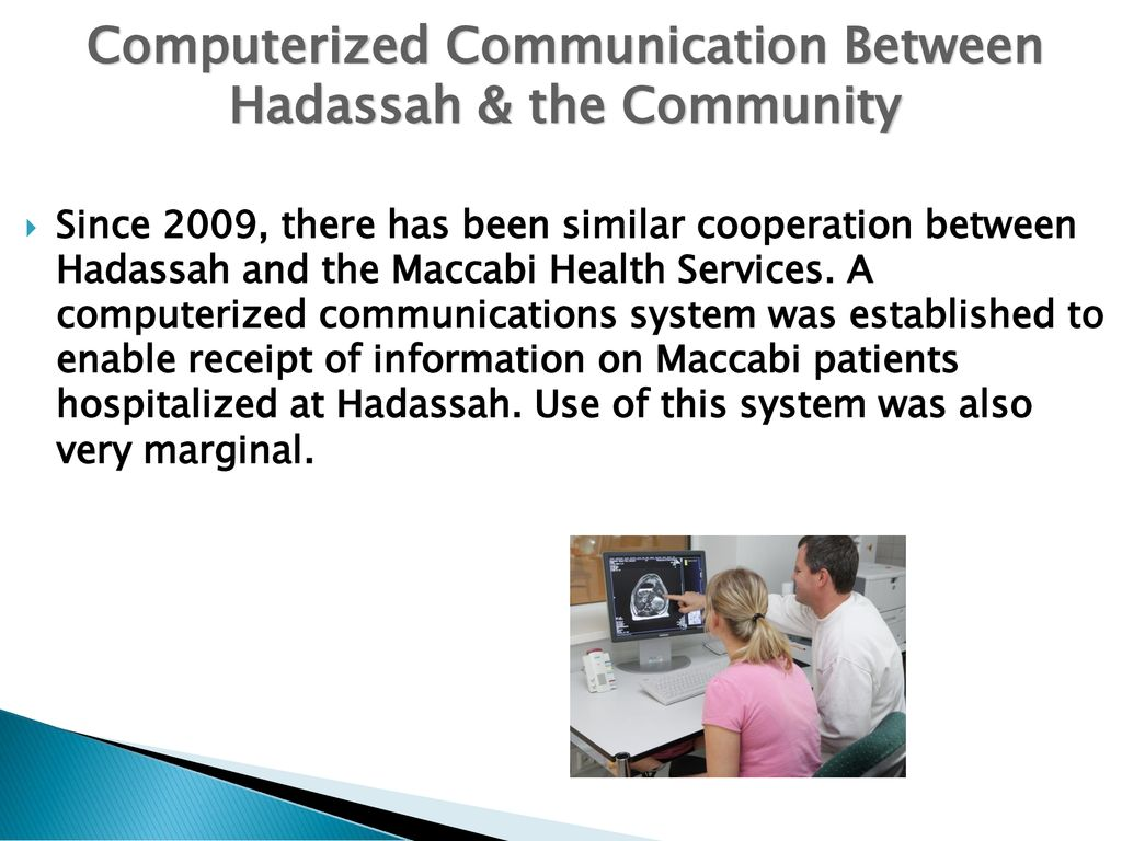 what is computerized communication