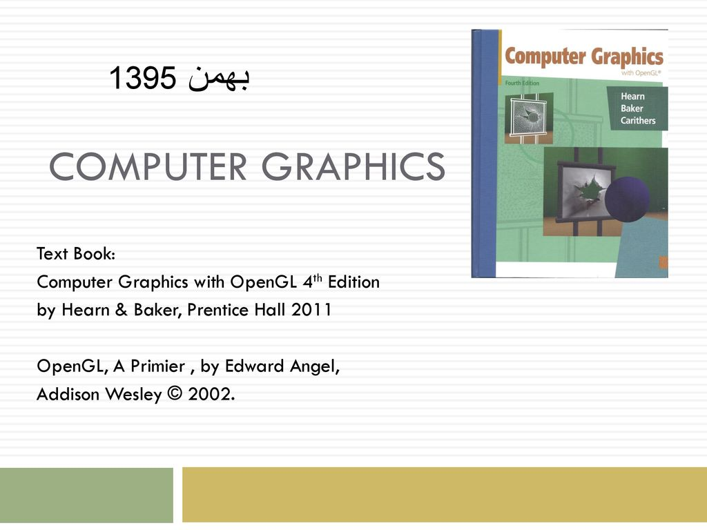 Computer Graphics Book By Baker