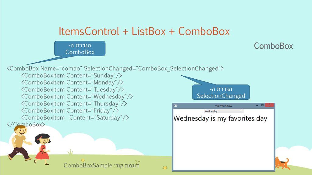 תכנות אסינכרוני, תקשורת ופיתוח אפליקציות ל-Windows 8 - ppt download