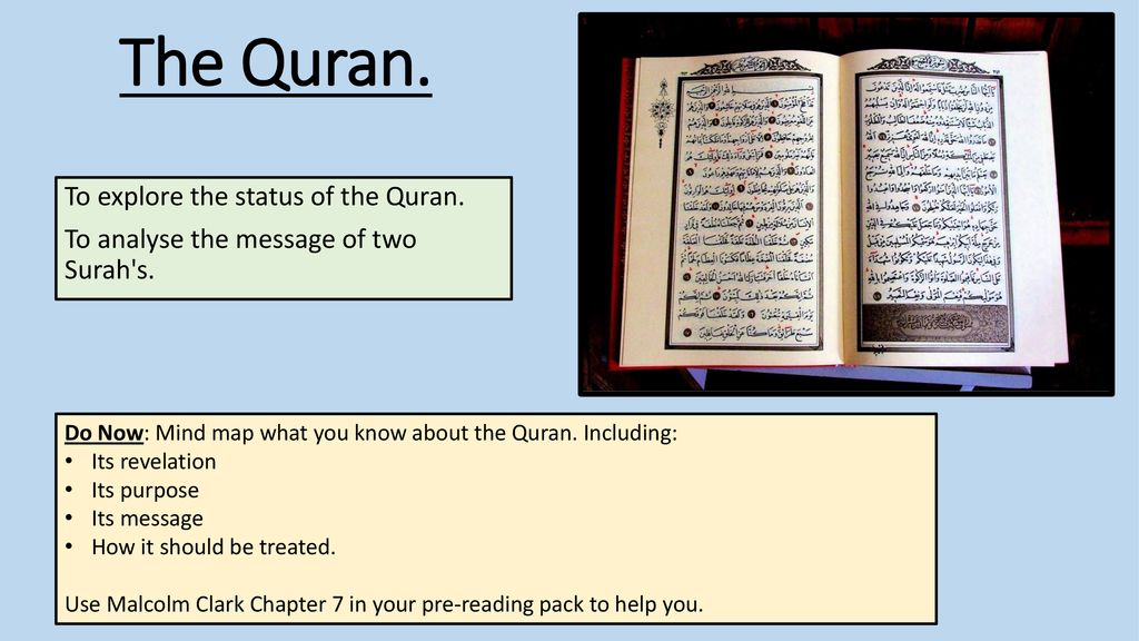 The Quran  To explore the status of the Quran  - ppt download
